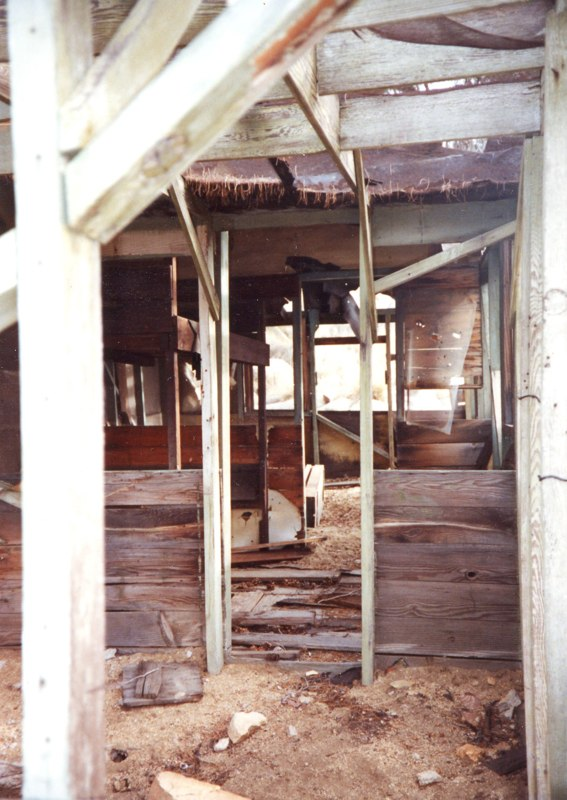 Inside Toward Kitchen
